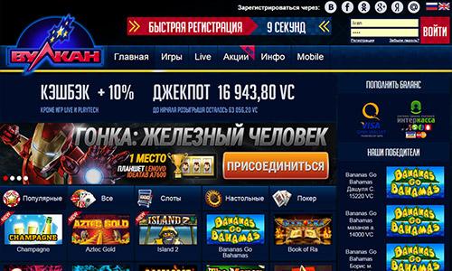 ikv-site