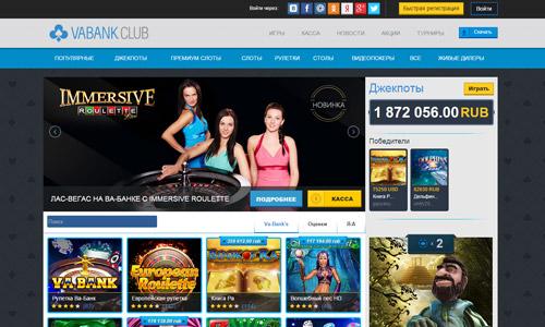 Va Bank Online Casino отзывы